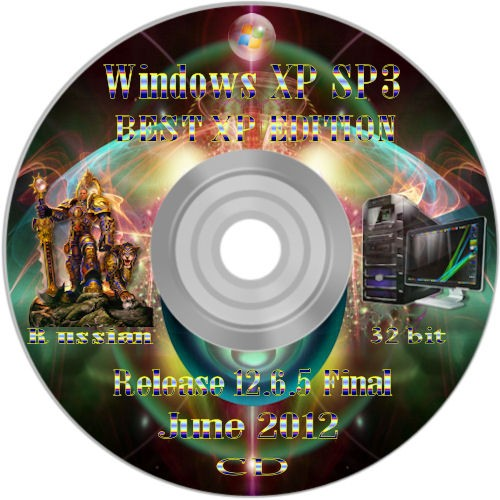 Windows XP SP3 RU BEST XP EDITION Release 12.6.5 Final