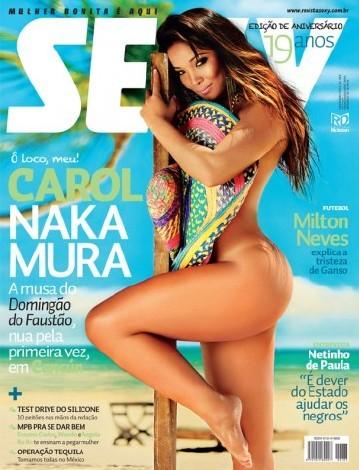 Sexy Brazil - November / 2011 (Carol Nakamura)