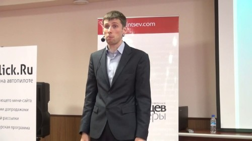 Инфобизнес: Немного золотой актив 3.0 - Азамат Ушанов (2012, + VIP + все скидки) репак