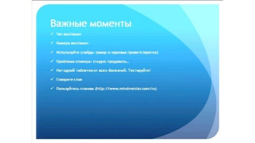 Инфобизнес: Совершенно золотой актив 3.0 - Азамат Ушанов (2012, + VIP + все скидки) репак