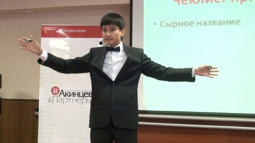 Инфобизнес: Желтый актив 3.0 - Азамат Ушанов (2012, + VIP + все скидки) репак