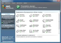 AVG Internet Security 2011 v10.0.1204 Build 3403 Final (x86/x64)
