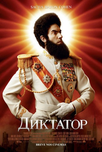 Диктатор / The Dictator (2012) HDRip