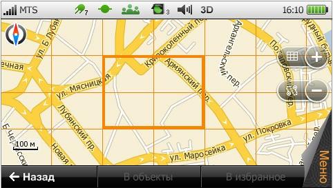 Карты навигации NAVTEQ