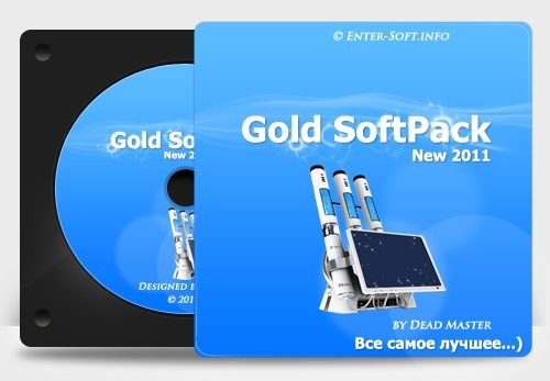DG Win&Soft Gold Soft Pack 2011