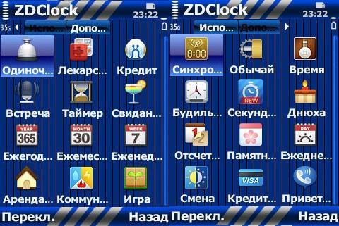 ZDClock rus - v.2.09.156