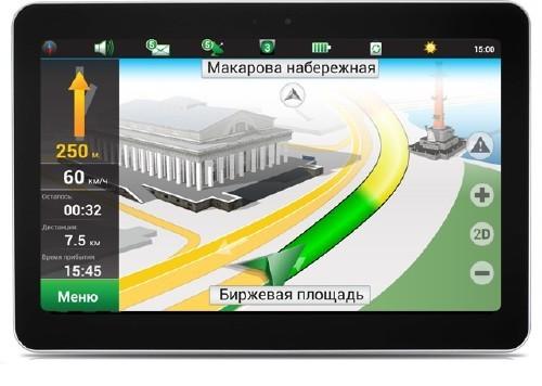 Navitel 5  для всех систем+Атлас России Q1-2012