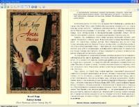 Сборник произведений: Книга, о которой говорят. 34 книги (2005-2007) FB2