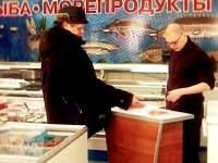 Среда обитания. Крашеная рыба (эфир 16.03.2011) SATRip