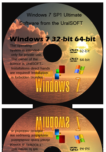 Windows 7 SP1 х86 x64 UralSOFT Ultimate The equal 6.1.7601 [русский]