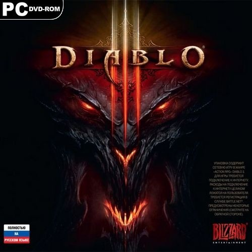 Diablo III Collectors Edition (2012/ENG/REVOLT/Team Mooege)