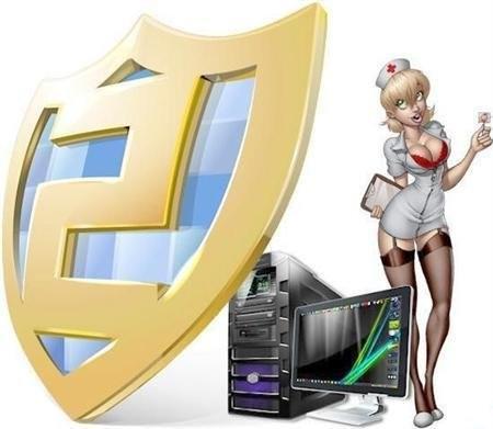 Emsisoft Emergency Kit 2.0.0.7