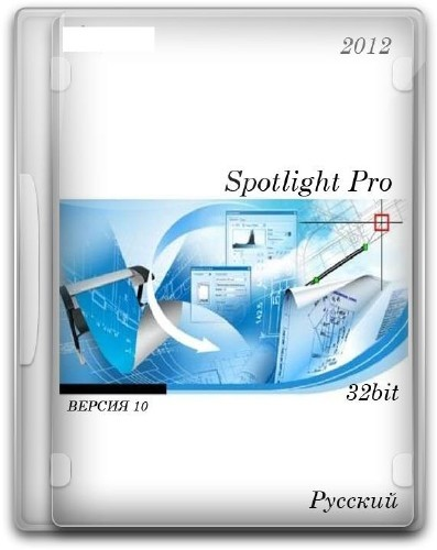 CSoft Spotlight Pro 10 Professional 10.0.1202.898 (2012/RUS)