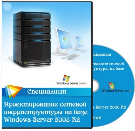 �6435 �������������� ������� �������������� �� ���� Windows Server 2008. �� ...