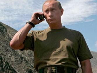 Украина выдала России готовившего покушение на Путина