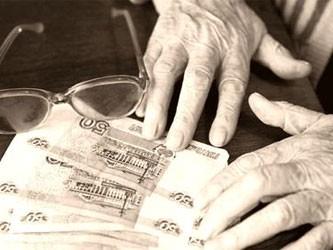 У 98-летней бабушки отбирают пособие, начисленное по ошибке