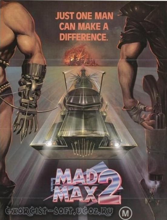 Безумный Макс 2: Воин дороги.mp4