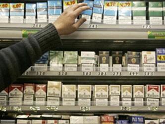 Продажа сигарет в России незаконна