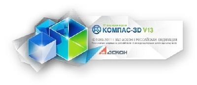 ������-3D V13 SP2 x86 Portable (2012, mini)
