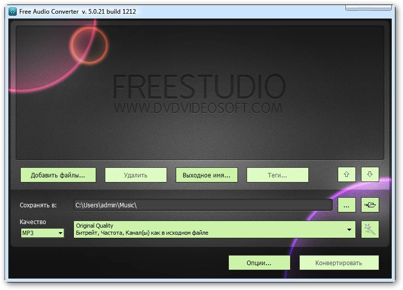 VisualRoute v7.1d build 1962 crack by RAC; VisualRoute v5.4a by REFORM;. .