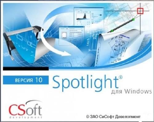 CSoft Spotlight Pro+Portable Pro v.10.0.1202.898 (2012/x86/RUS)