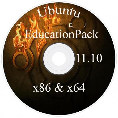 Ubuntu EducationPack 11.10 [x86 & x64] (2012/RUS)