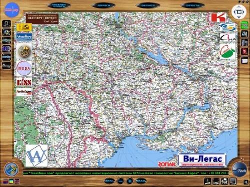 Электронная карта Украины V 7.2 [2011]
