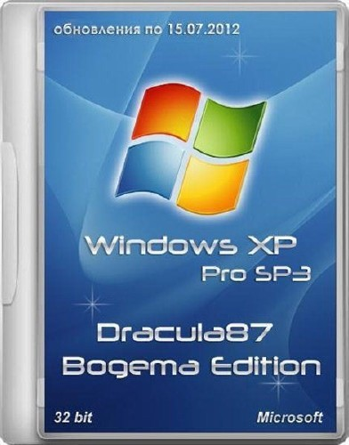 Windows XP Pro SP3 Rus VL Final х86 Dracula87/Bogema Edition (обновления по 15.07.2012)