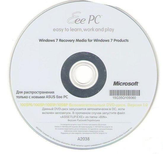 Asus EeePC 1001P/1005P/1005PE/1008P Recovery DVD
