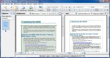 FineReader 10.0.102.95 - программа для оптического распознавания текста