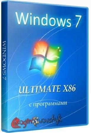 Windows  7 Ultimate SP1 32-bit by Loginvovchyk + soft (декабрь 2011)