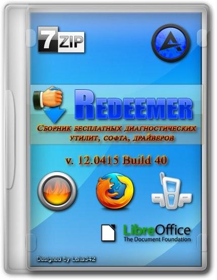 Redeemer v.12.0415.40 (x86/x64/RUS/2012)