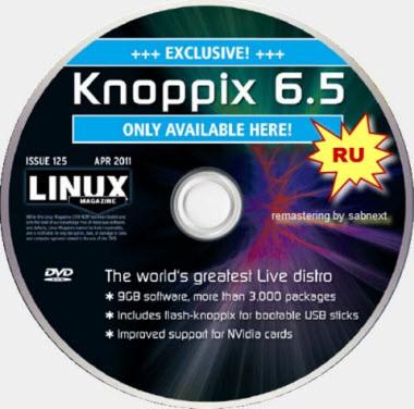 KNOPPIX 6.5 Linux Magazine Live DVD RU /USB 6.5 [x86] (1xDVD)