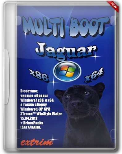 Multi Boot Jaguar V1.0 X86/x64