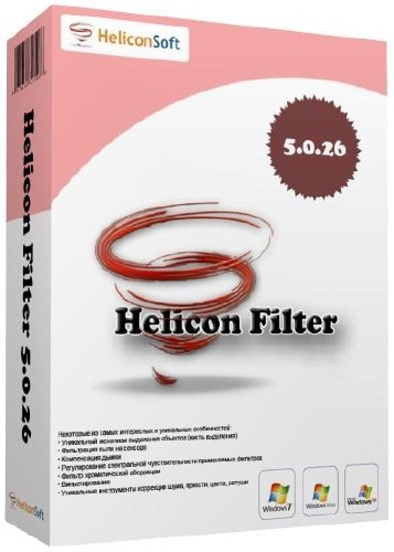Helicon Filter 5.0.26 ML Portable