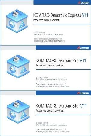 КОМПАС-Электрик V11 (19.06.11) Русская версия