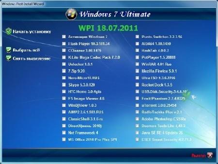 Windows 7 Максимальная SP1 IE9 x86/x64 WPI - DVD 18.07.2011