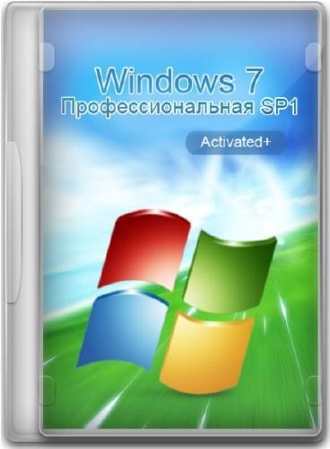 Windows 7 Профессиональная SP1 Русская (x86+x64) 16.07.2012