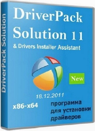 DriverPack Solution 11 R166W & Drivers Installer Assistant 3.04.12 (18.12.2011)