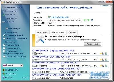 SamSoft 2011 Lite + SamDrivers (2011/RUS/Final) - собрание программ