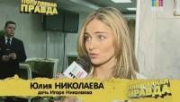 ���������� ������. �������� ���� (2011) IPTVRip