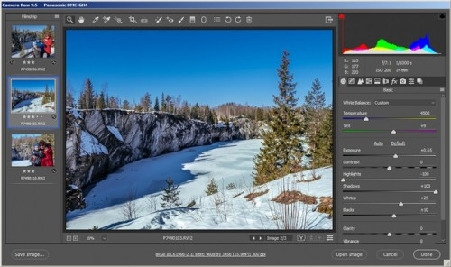 программа для обработки Raw Canon - фото 5