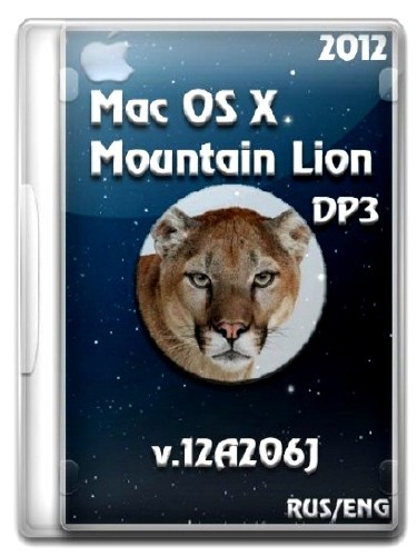 Mac OS X Mountain Lion DP3 v.12A206J (2012/RUS/ENG)