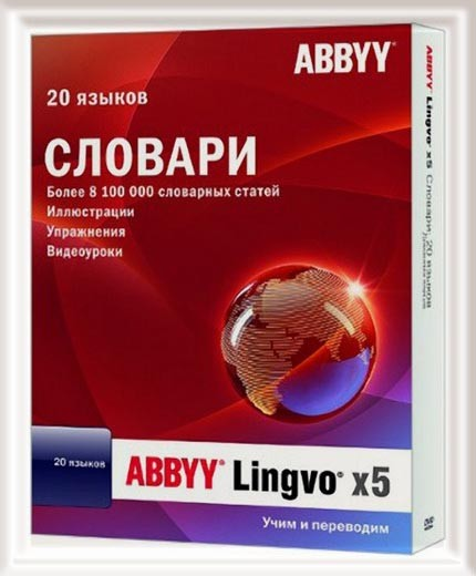ABBYY Lingvo х5 Professional | Home 20 Languages 15.0.511.0 + Plus by m0nkr ...