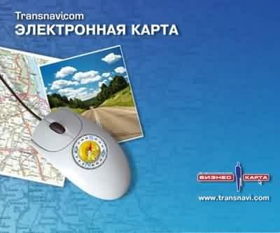 Электронные карты Харькова и области + Электронная бизнес карта Донецка 3