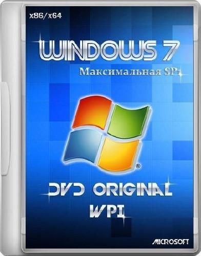Microsoft Windows 7 Максимальная SP1 IE9 x86/x64 DVD WPI 20.07.2012