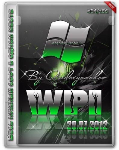 WPI DVD 20.07.2012 By Andreyonohov & Leha342 (RUS/2012)