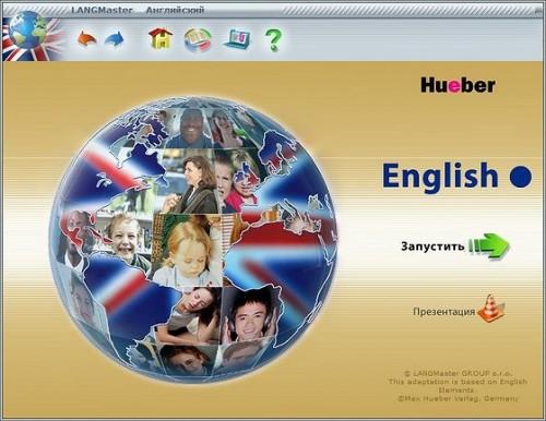 LANGMaster EduGlobe. Полный курс английского языка