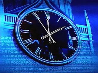 о переходе России на постоянное зимнее время