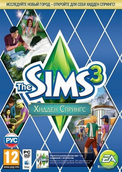 The Sims 3: Хидден Спрингс / The Sims 3: Hidden Springs (2012/RUS/Multi20/Add-On)